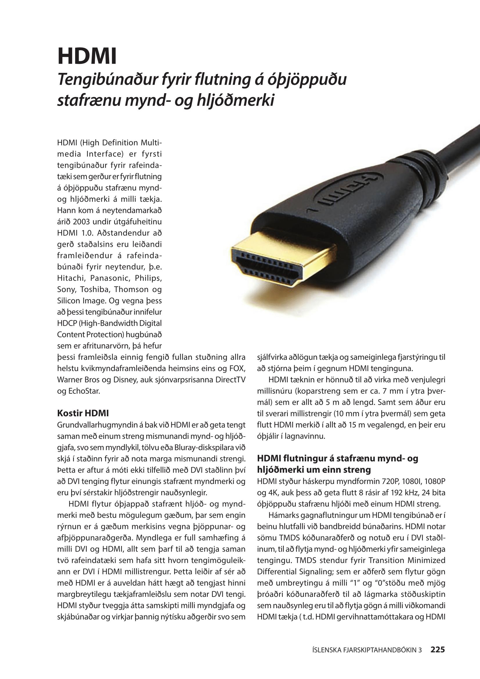 HDMI-1
